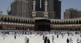 The Grand Mosque in Makkah.