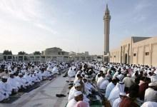 `Eid Prayer