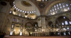 The Beautiful decoration of a mosque.