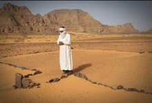 What Is the Travel Distance for Shortening Prayers (Salah)?