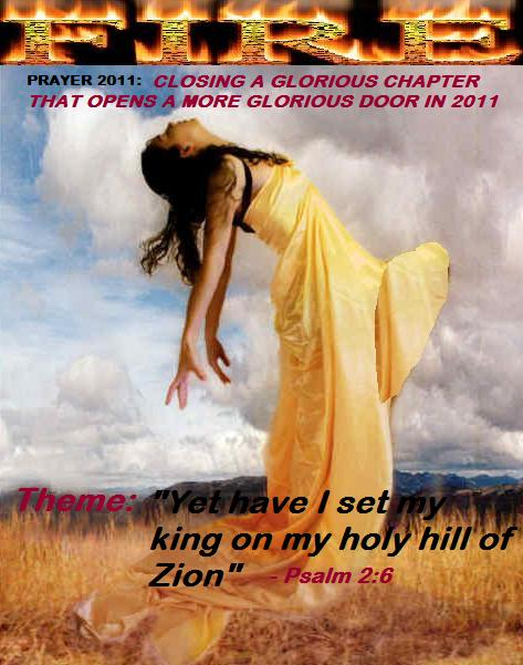Prayer 2011