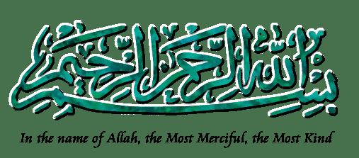 Bismillah images with English translation