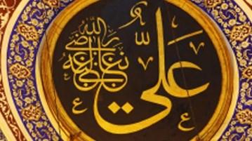hazrat ali family tree