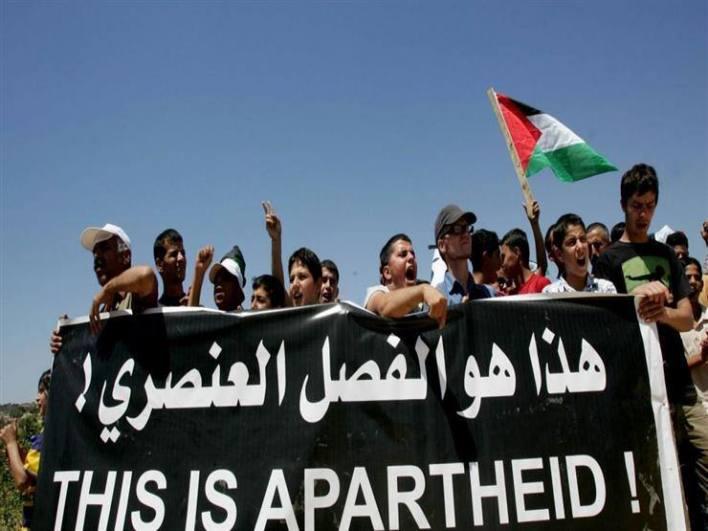 مظاهر الابارتهايد في السياسات الإسرائيلية | مركز الأبحاث