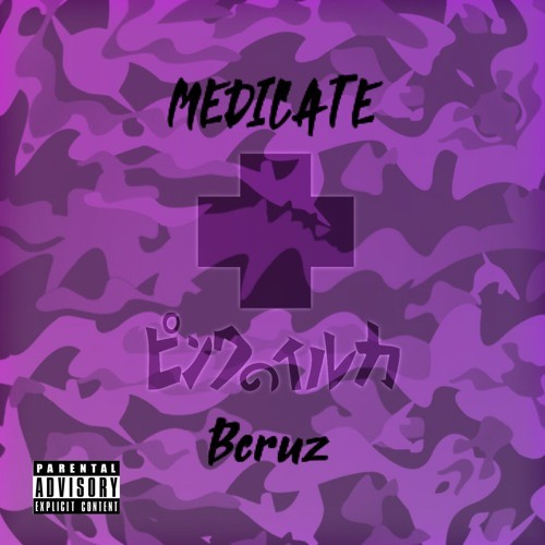 "Bcruz Gets Melodic On ""Medicate"""