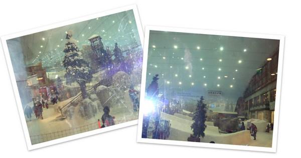 Shopping em Dubai