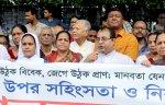 BANGLADESH_-_0821_-_Catena