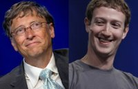 Oxfam said the wealth of half of the world's poorest population was equal to the combined net worth of eight men that include Bill Gates (left) and Mark Zuckerberg (right). AP FILES