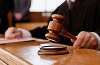 court_760x400