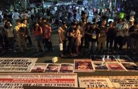 People in Manila flock to an exhibition on rights violations against indigenous people fighting against the encroachment of big development projects on their ancestral lands. (Inday Espina-Varona)