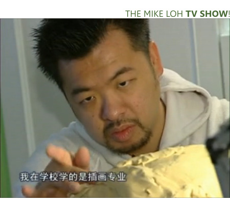 Mike Loh on TV