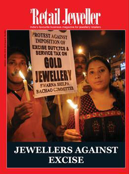 Retail Innovation Entice_ Retail Jeweller India Magazine March 2012-1