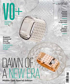 VO+_Dubai 2016_ Cover + Contributors