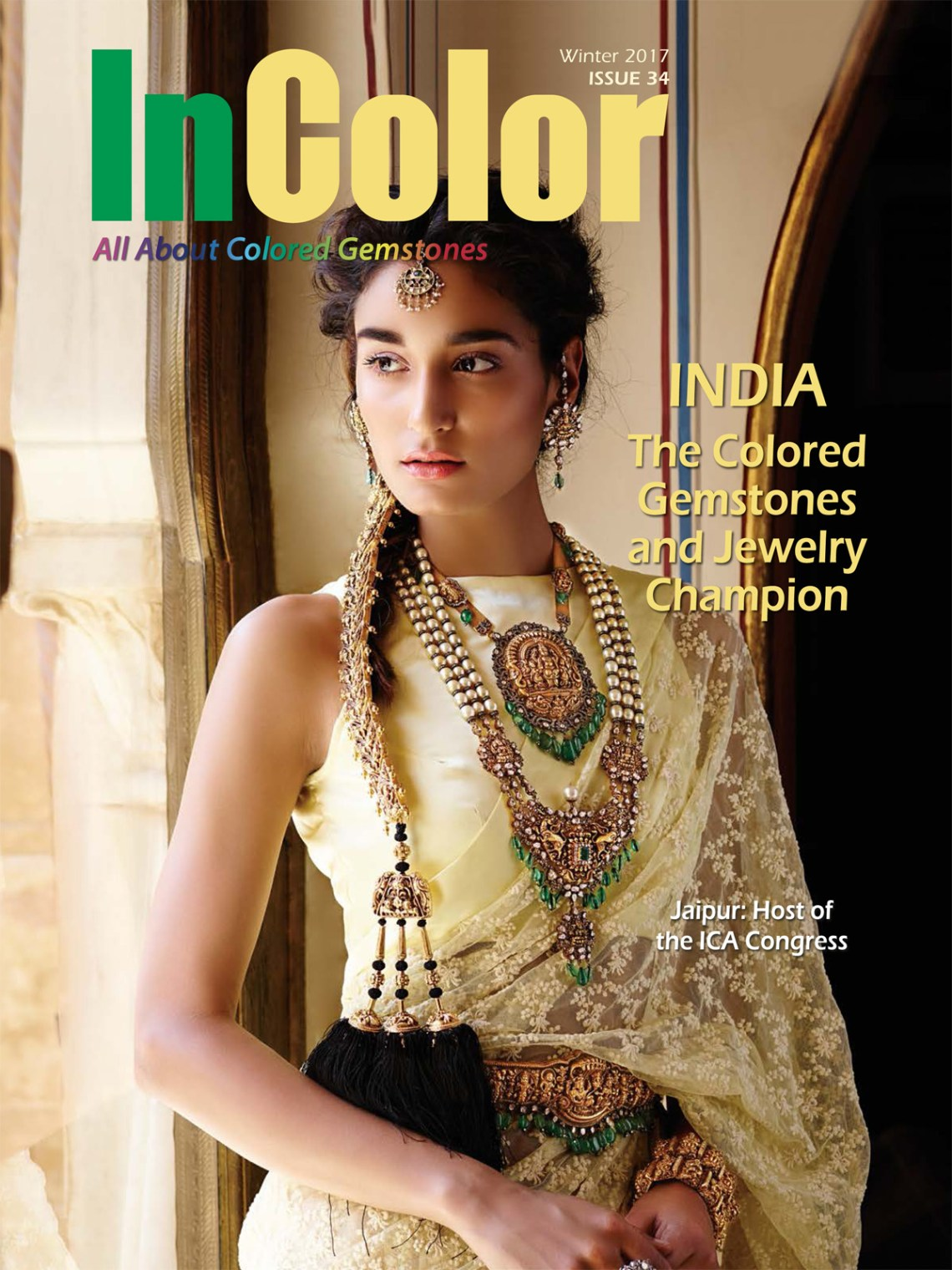 InColor Magazine Cover Image