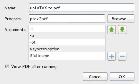 texworks-uplatex-setup