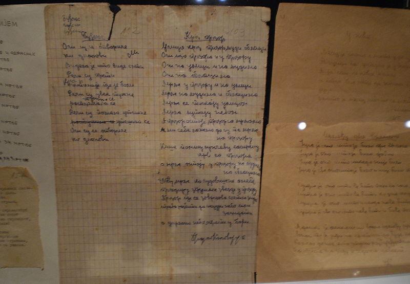 Originalni rukopisi pesama Branka Miljkovića