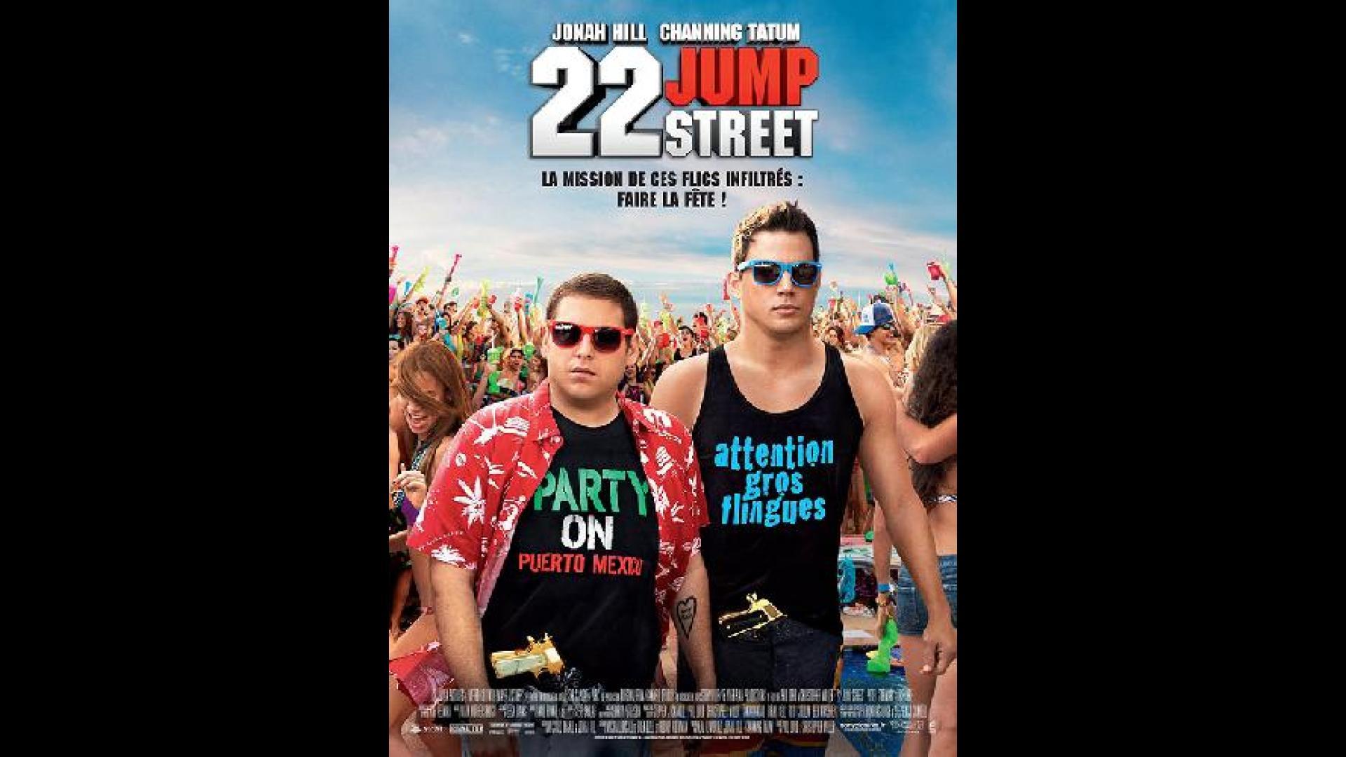 22 Jump Street Un Film De Phil Lord Chriss Miller Premiere