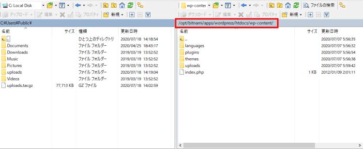 wordpress-new-server-winscp-move