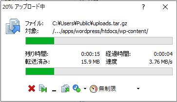 wordpress-new-server-winscp-upload-progress