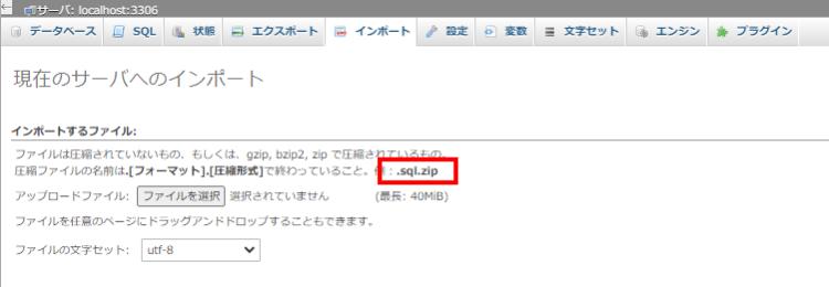 wordpress-phpadmin-file-check