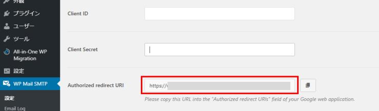 wordpress-smtp-gmail-authorized-redirect-uri