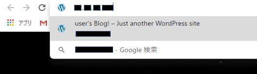 wordpress-url-input