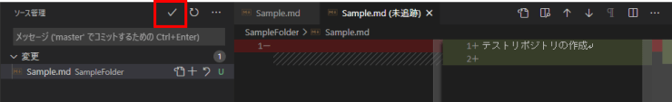 GitHubdesktop-createnewrepo-git-check