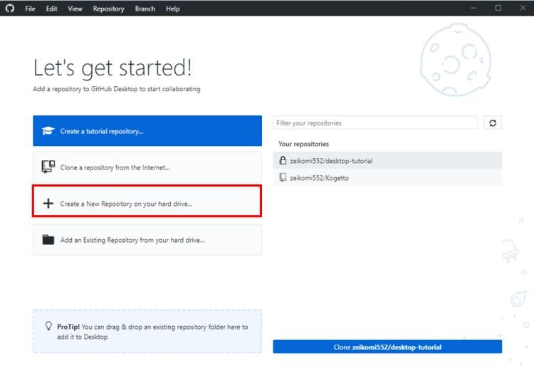 GitHubdesktop-createnewrepo-your-hdd