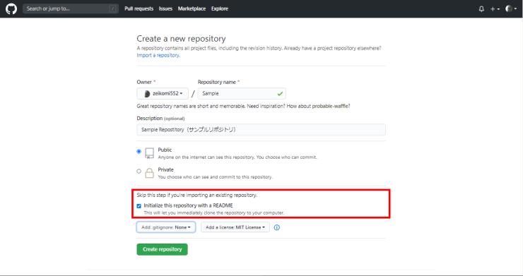 github-repository-create5