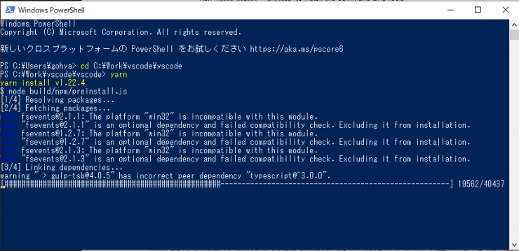 howto-vscode-build-02