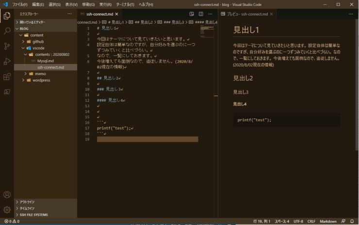 visualstudiocode-theme12