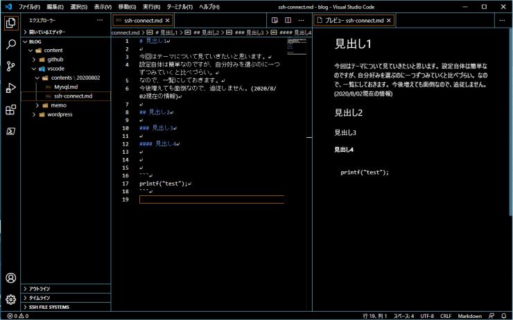visualstudiocode-theme18