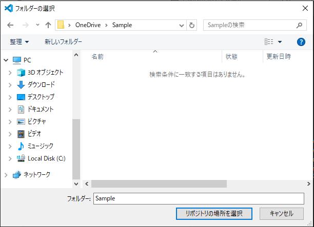 vscode-ssh-github22