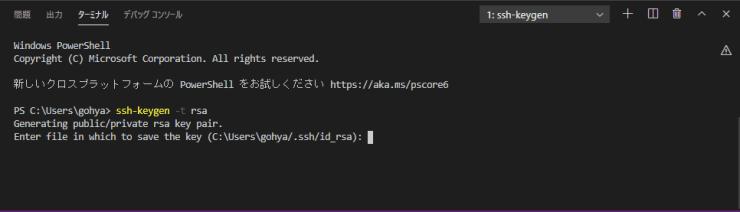 vscode-ssh-github3