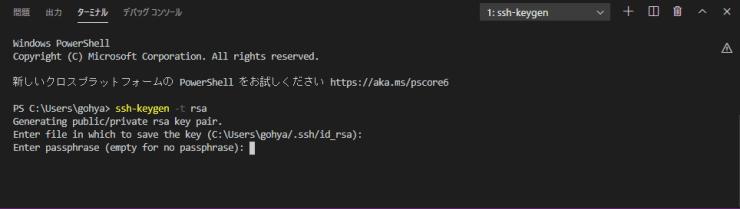 vscode-ssh-github4