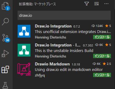 vscode-drwaio-01