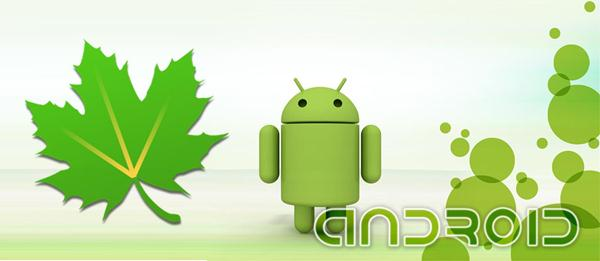 how to use greenify without root