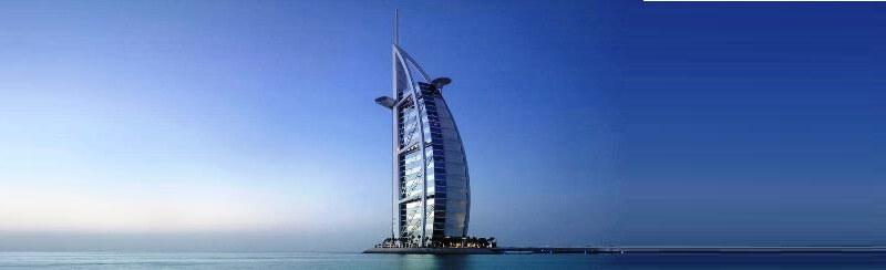 Burj Al Arab in the UAE