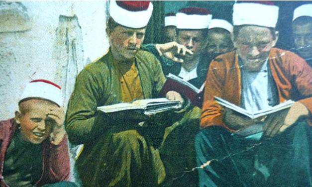 Ramazanski običaji