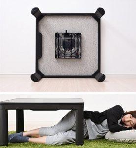 Secondary Heat Source - Kotatsu