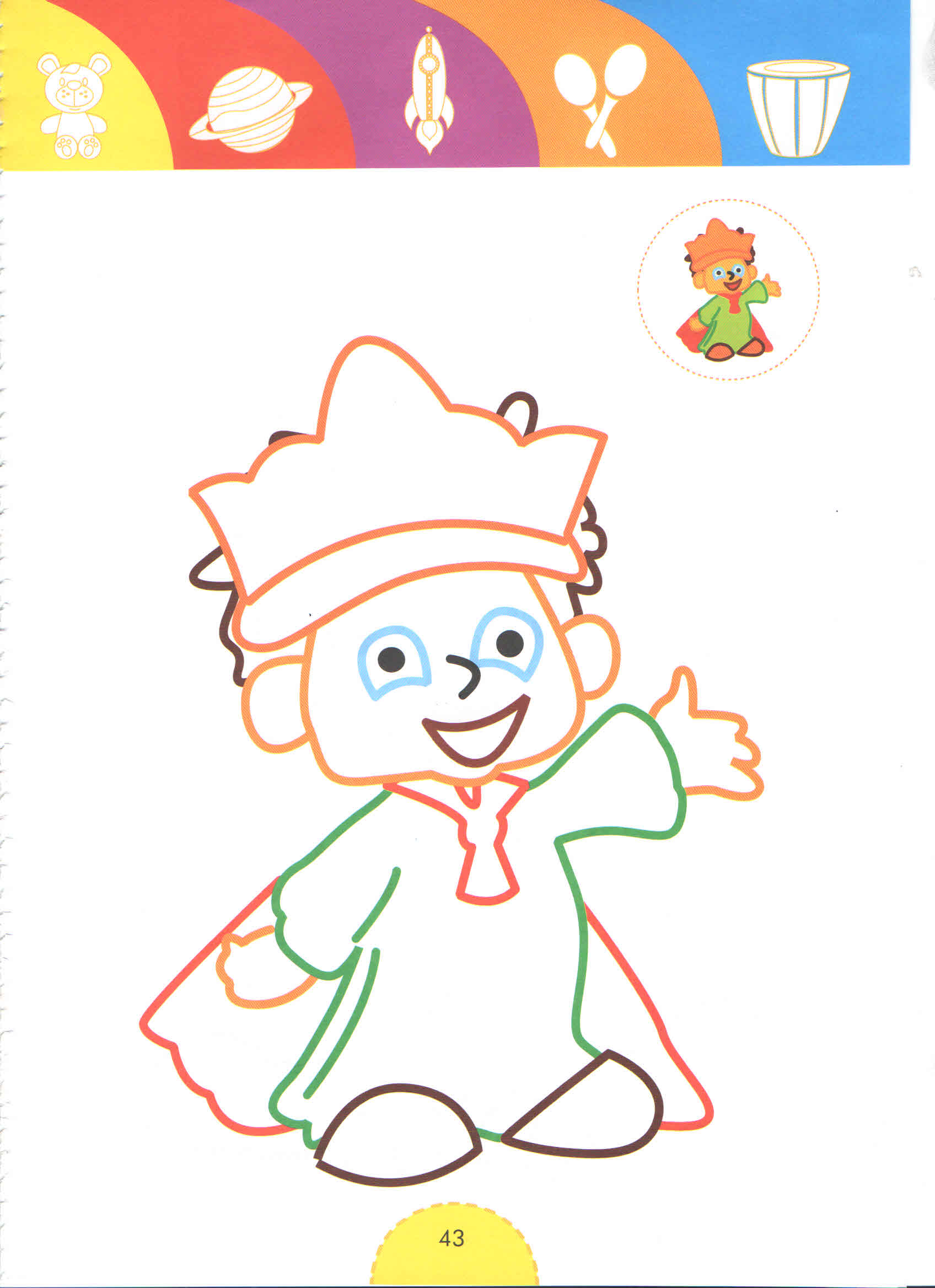 Tale Heroes Coloring Pages For Kids