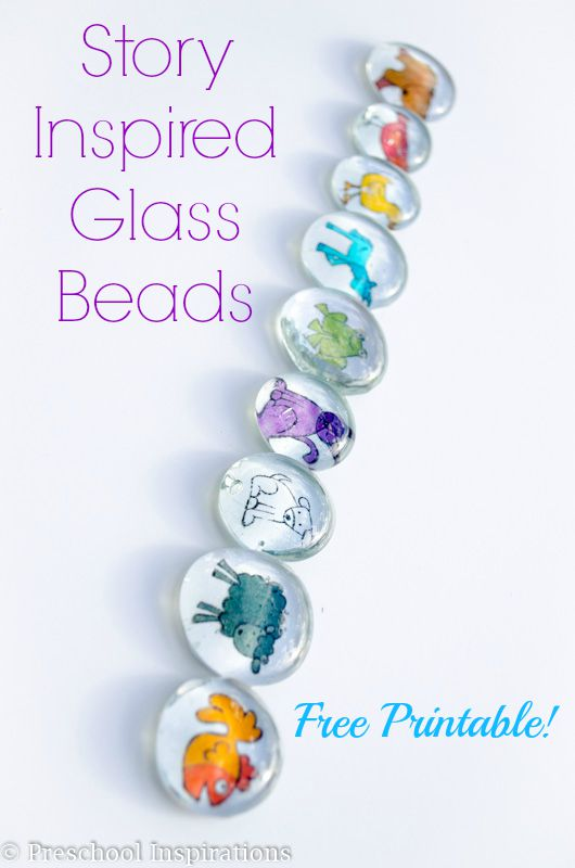 Brown Bear Story Inspired Glass Beads - Preschool Inspirations
