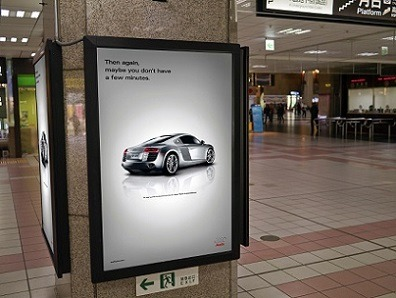 Digital signage screen with an ad running
