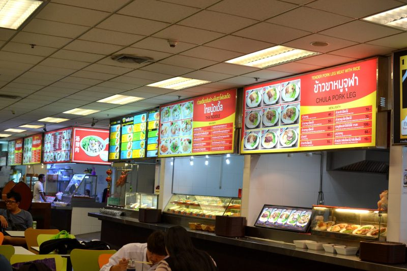 secret food court in Suvarnabhumi Airport