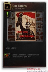 WoT_Generals_Cards_Our_Forces
