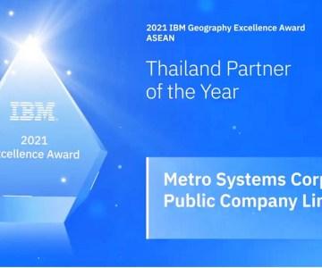 Metro Award