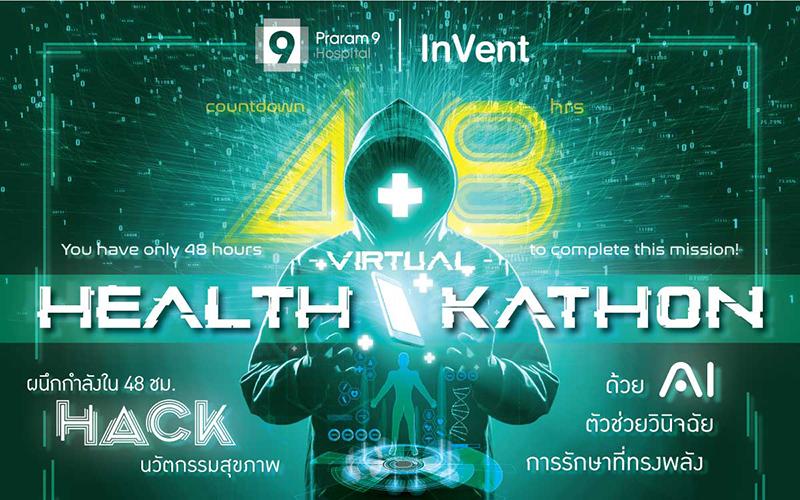 Virtual Healthkathon