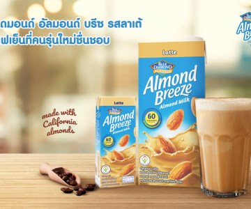 Blue Diamond Almond Breeze Latte