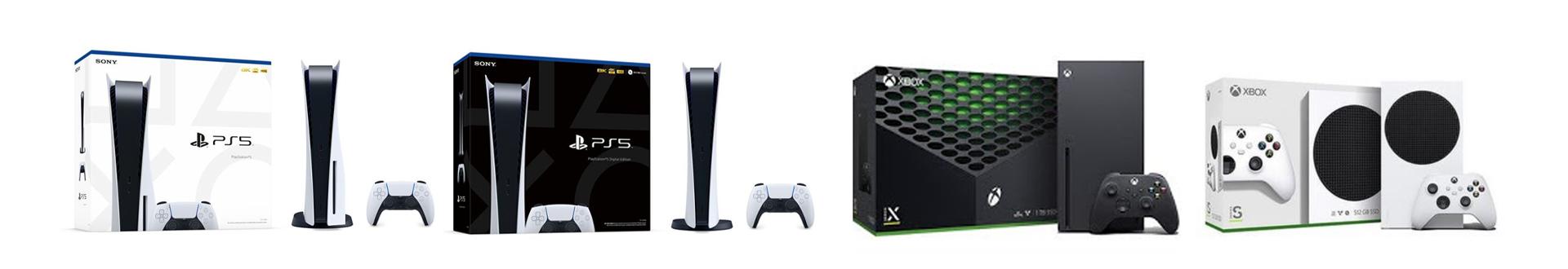 Consoles Next-Gen Rétrocompatibles