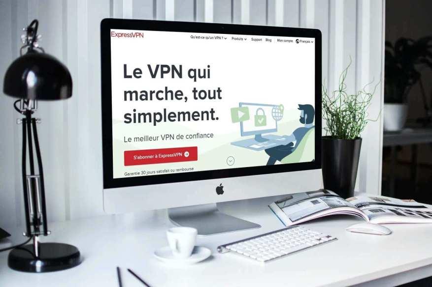 ExpressVPN просматривайте анонимно